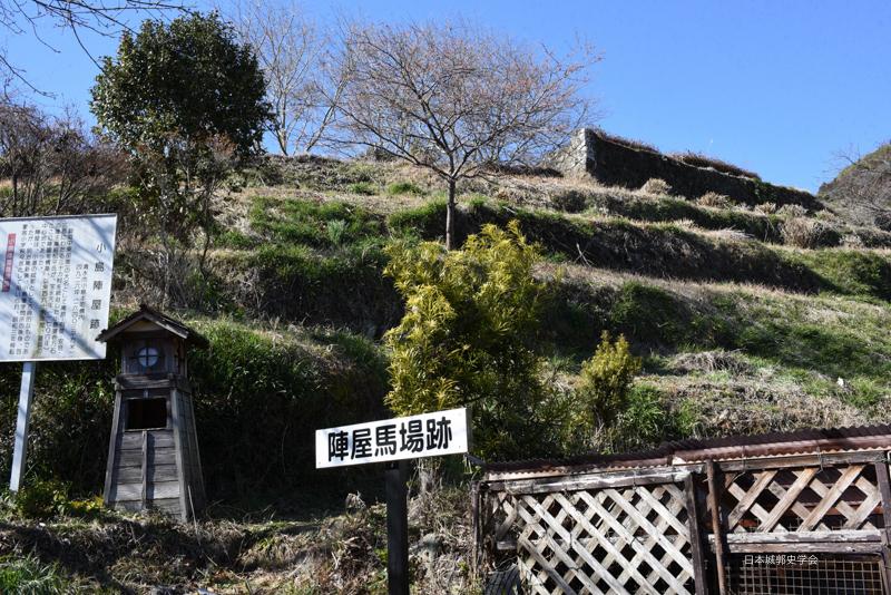 小島陣屋陣屋馬場跡